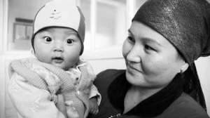 Mother and child, Kyrgyzstan